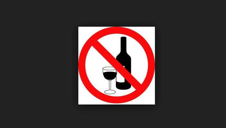 A los padres no les es posible beber el alcohol